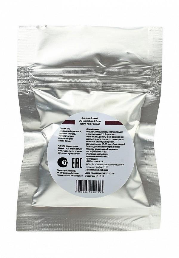 Хна для бровей CC Brow для окрашивания в саше (коричневая) 10 гр