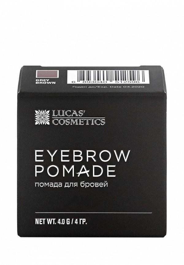 Помада для бровей CC Brow серо-коричневый