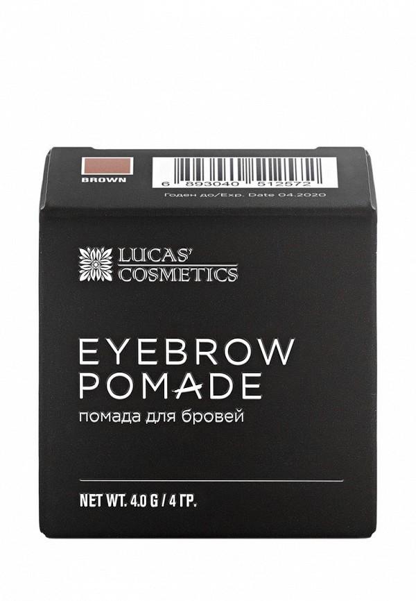 Помада для бровей CC Brow коричневый