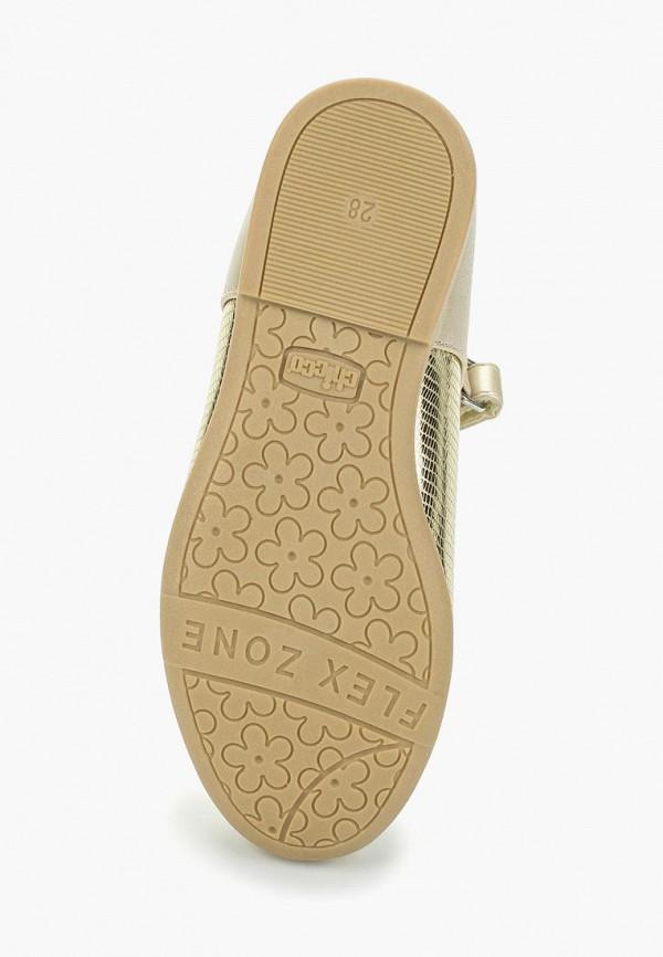 Туфли для девочки Chicco 1059578000000 Фото 3