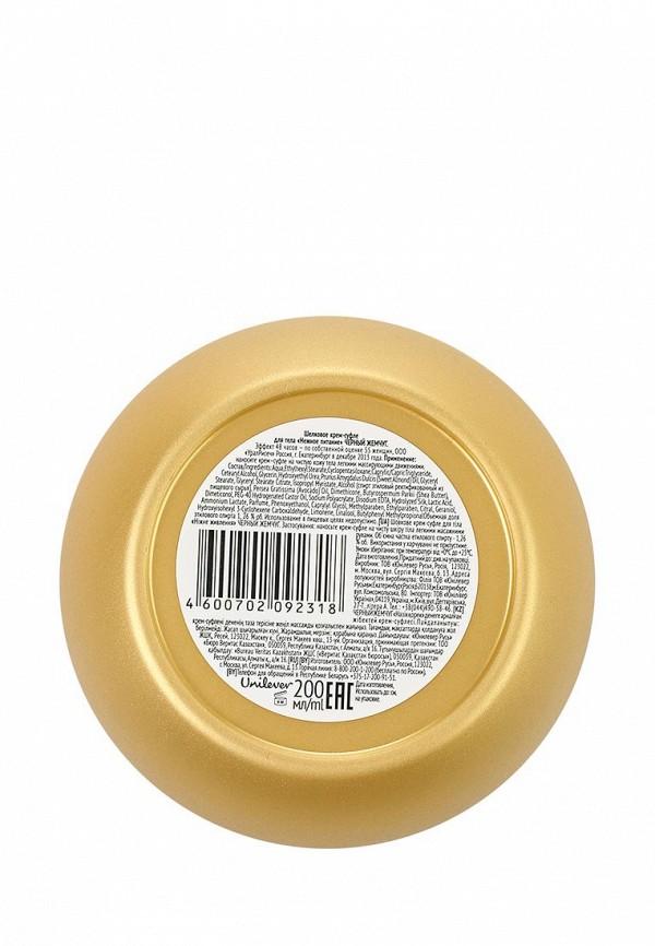 Крем Черный Жемчуг суфле для тела Нежное питание с протеинами шелка и маслом карите 200 мл