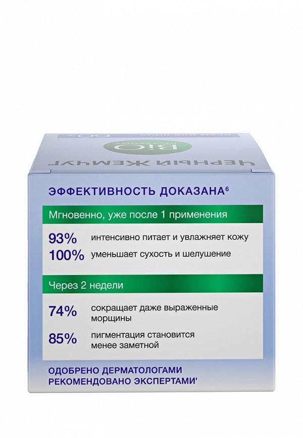 Крем для лица Черный Жемчуг BIO-программа 60+, 50 мл