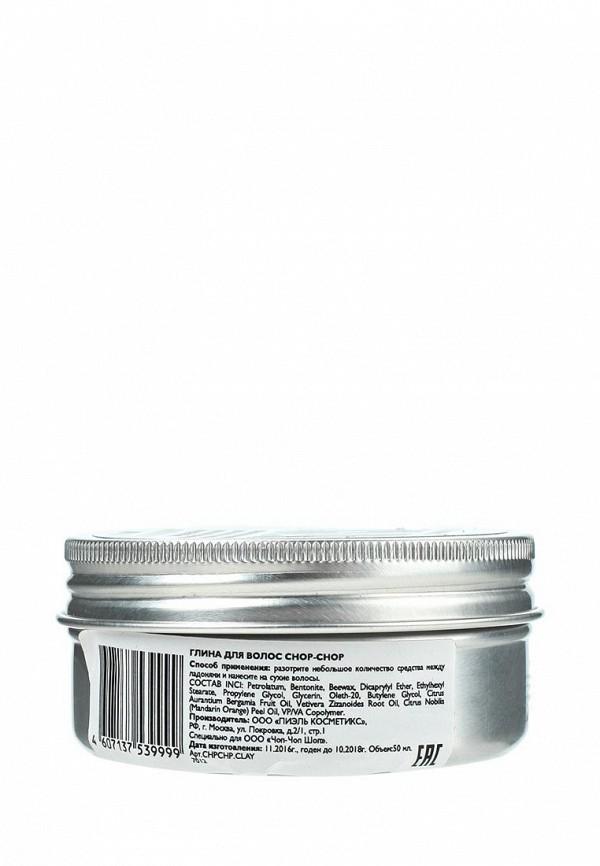 Глина Chop-Chop для волос, 50 мл