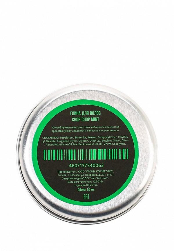 Глина для укладки Chop-Chop для волос MINT,  50 мл