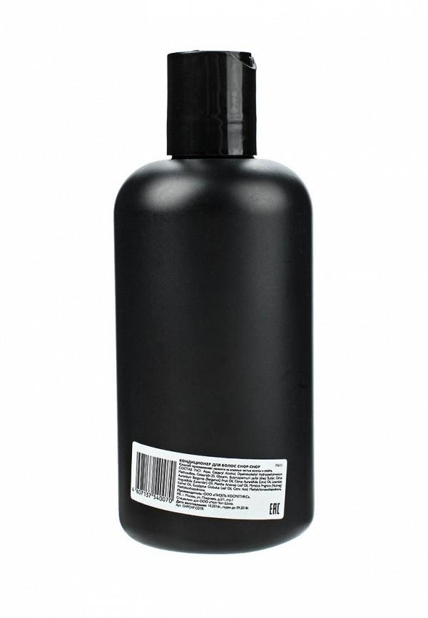 Кондиционер для волос Chop-Chop , 250 мл