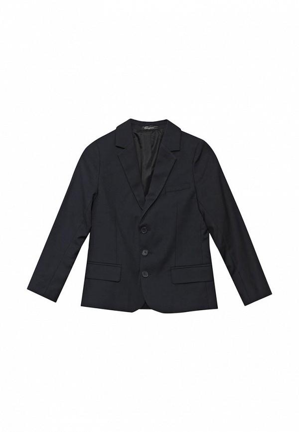 Пиджак для мальчика Choupette 03.1.31