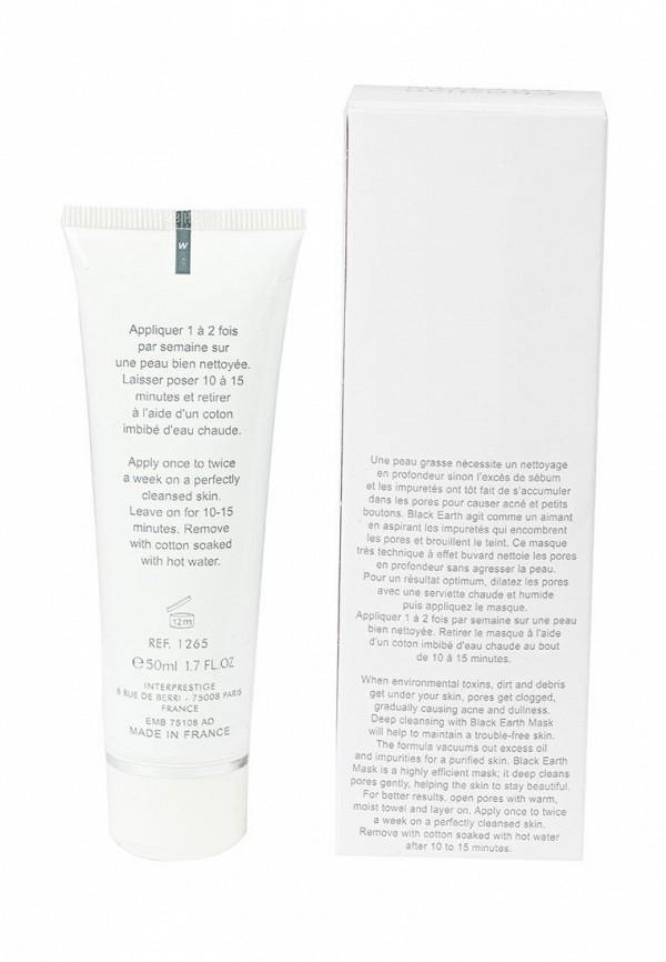 Крем-маска Christian Breton Paris клеточный для сухой кожи Возрождение, 50 мл