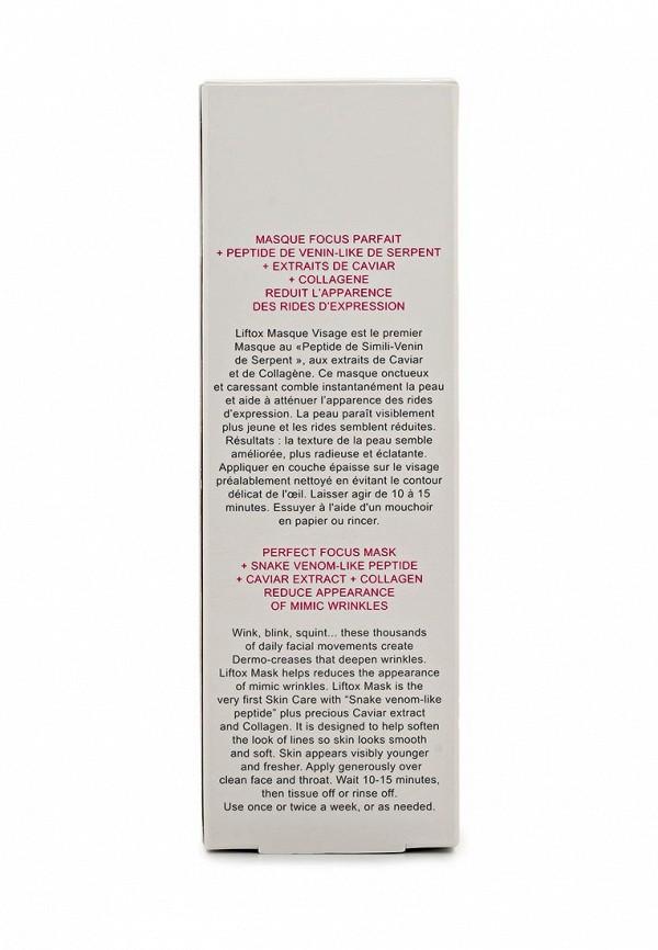 Маска для лица Christian Breton Paris Лифтокс для увядающей кожи, 50 мл
