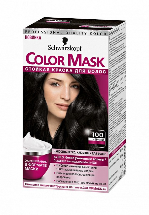Краска для волос Color Mask 100 Черный, 150 мл