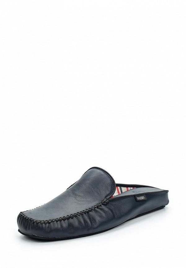 Тапочки Costa K1260