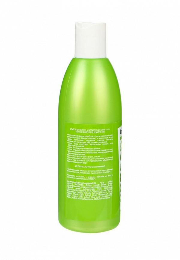 Шампунь Concept для чувствительной кожи головы, 300 мл