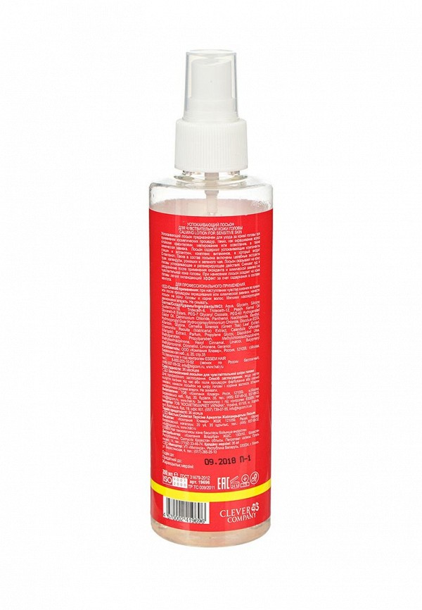 Лосьон для волос Concept для чувствитительно кожи головы, 200 мл