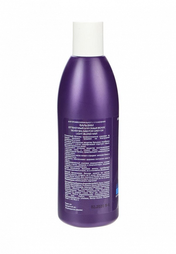 Бальзам для волос Concept для седых волос, 300 мл