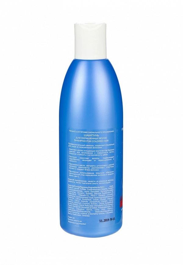 Шампунь Concept для окрашенных волос, 300 мл