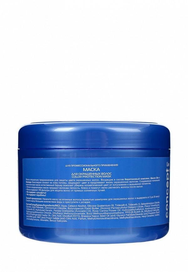 Масло для волос Concept для окрашенных волос (Color Protection Mask), 500 мл
