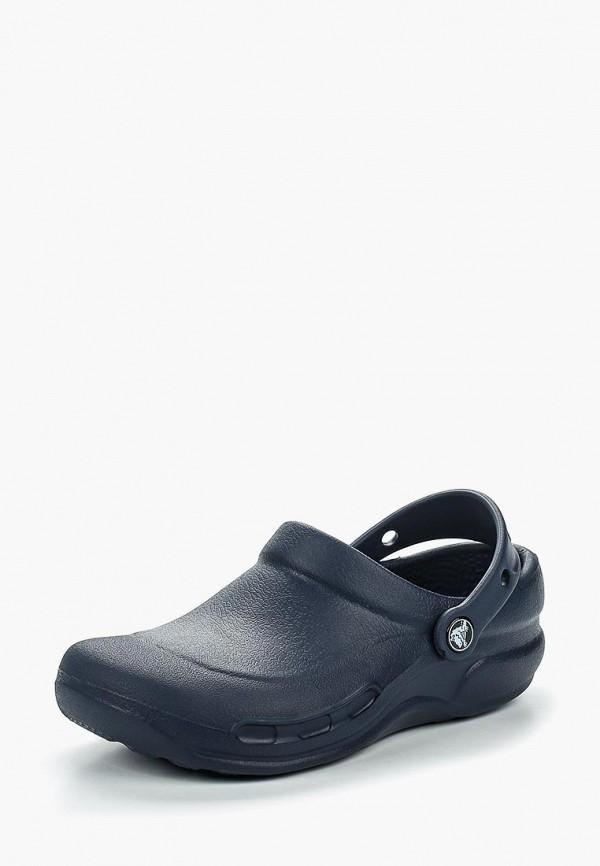 Сабо Crocs 10073-410