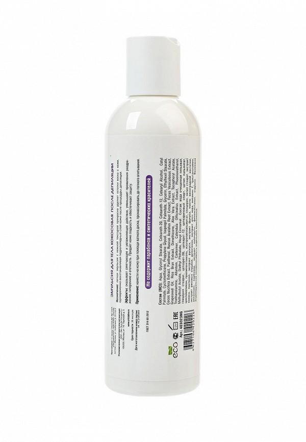 Эмульсия Cristaline для тела кокосовая после депиляции, 250 мл