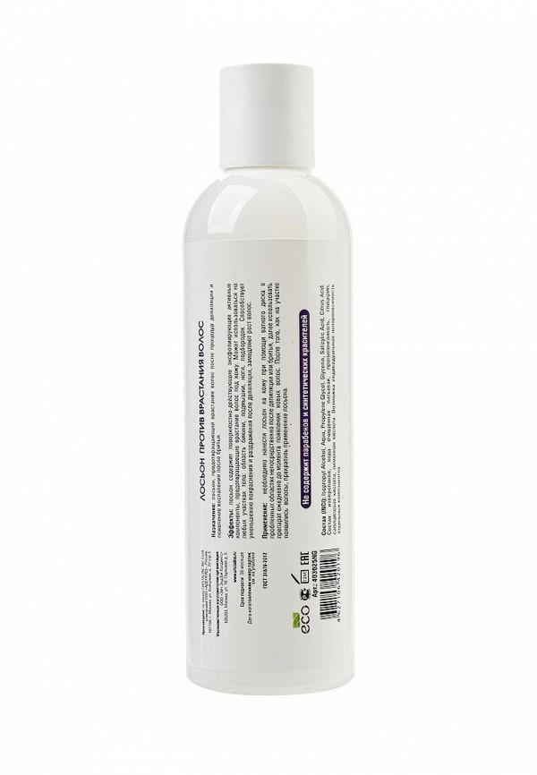 Лосьон Cristaline против врастания волос, 250 мл