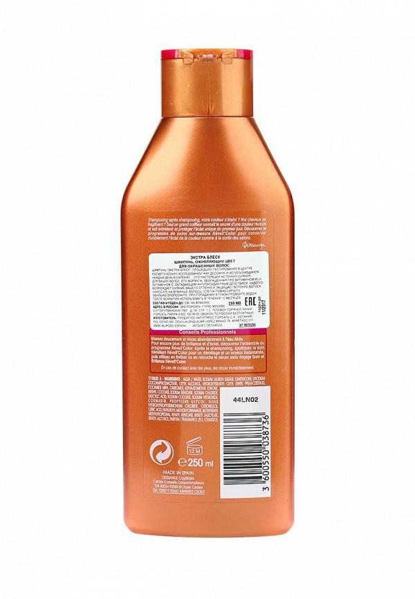 Шампунь Dessange ЭкстраБлеск для окрашенных волос 250 мл