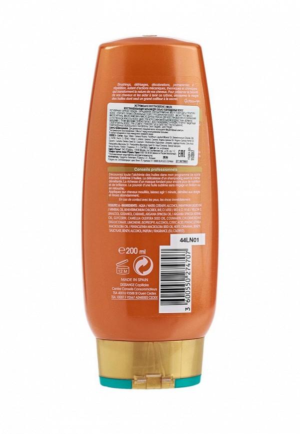 Крем Dessange Extreme 3 масла экстремальное восстановление для сильно поврежденных волос 200 мл