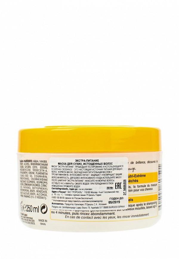 Маска Dessange для волос P250