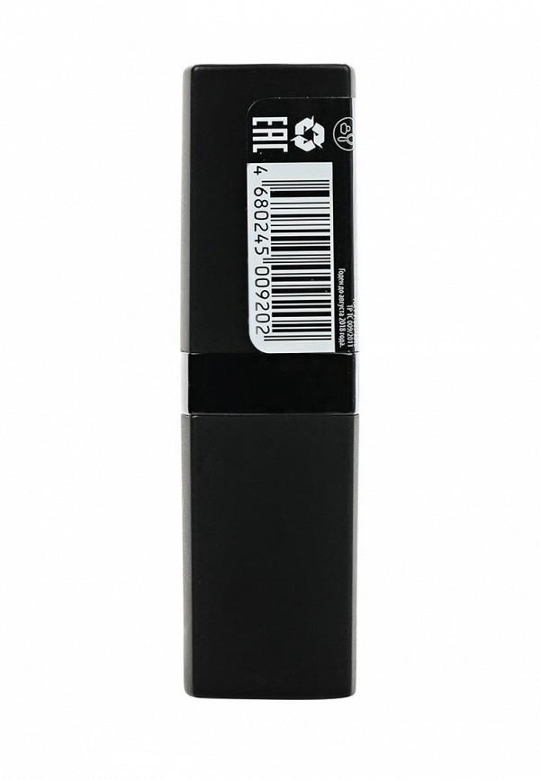 Помада для губ Divage матовая Velvet № 07