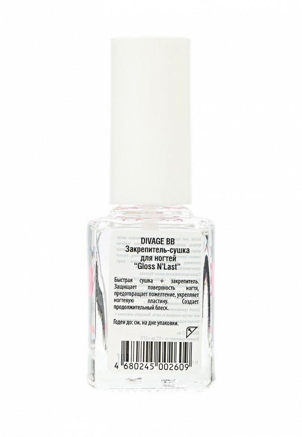Лак для ногтей Divage сушка Gloss nlast