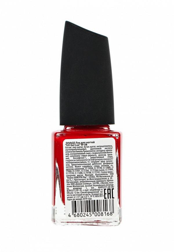 Гель-лак для ногтей Divage Uv Gel Lux № 08