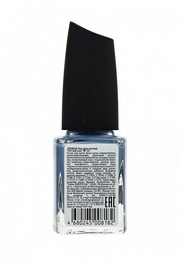 Лак для ногтей Divage Uv Gel Lux № 10