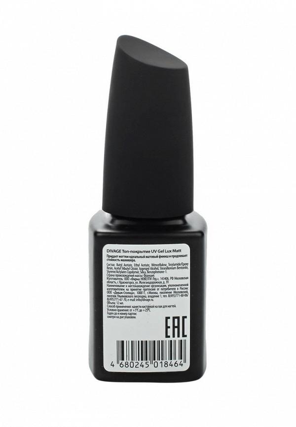 Топ-покрытие для ногтей Divage uv gel lux matt