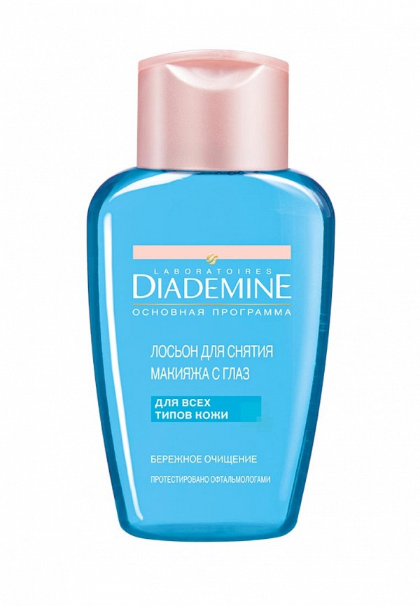 Лосьон Diademine Мягкий для снятия макияжа, 125 мл