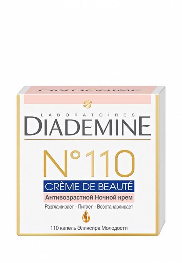 Крем для лица Diademine №110 Ночной CREME DE BEAUTE Антивозрастной уход, 50 мл