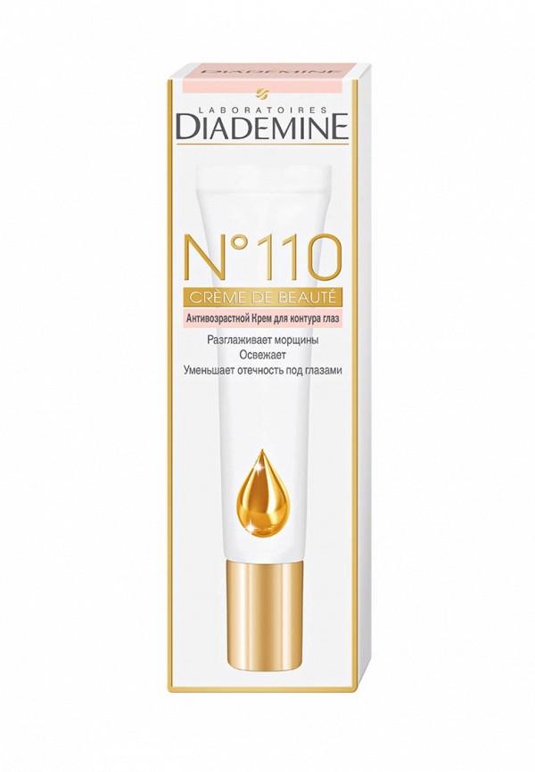 Крем для век Diademine №110 CREME DE BEAUTE Антивозрастной уход, 15 мл
