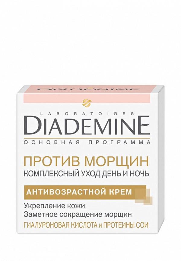 Крем для лица Diademine Комплексный Основная программа против морщин День и Ночь, 50 мл