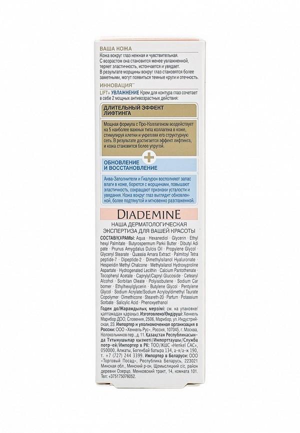 Крем Diademine LIFT+ для контуров глаз, 15 мл