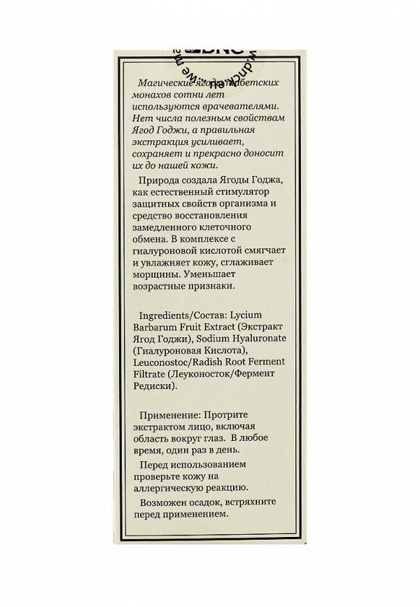 Гель для лица DNC гиалуроновый Ягоды ГОДЖИ, 20 мл помпа