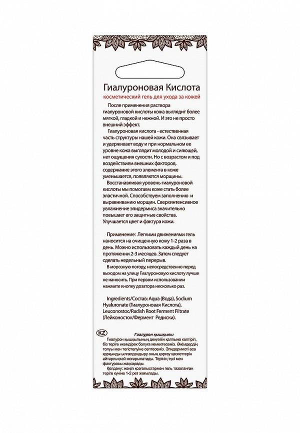 Сыворотка для лица DNC Гиалуроновая дозатор, 10 мл