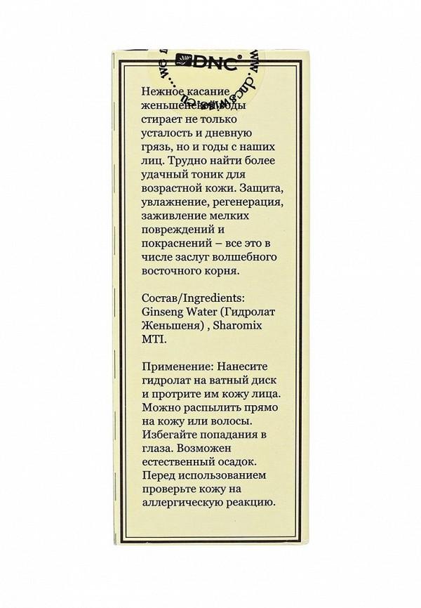 Тоник DNC Женьшеня, 55 мл спрей