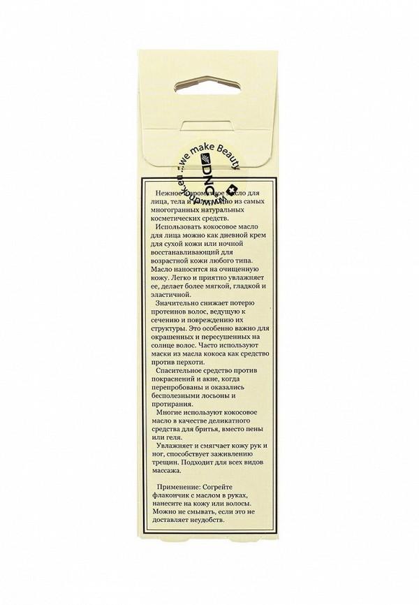Масло для волос DNC , лица и тела, 60 мл