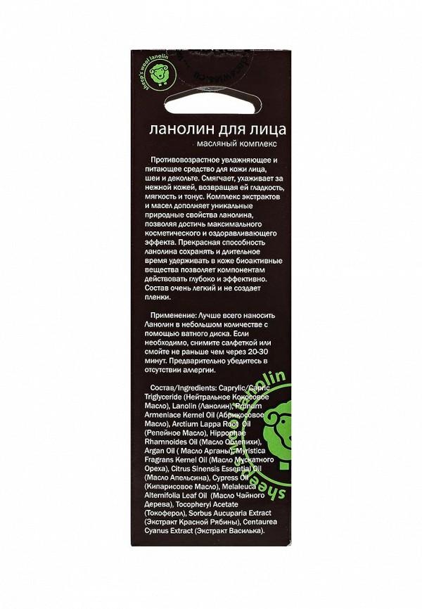 Масло DNC ланолин для лица, 26 мл