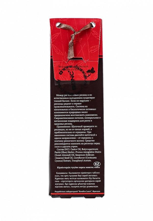 Масло DNC Ореховое для ресниц против выпадения, 12 мл