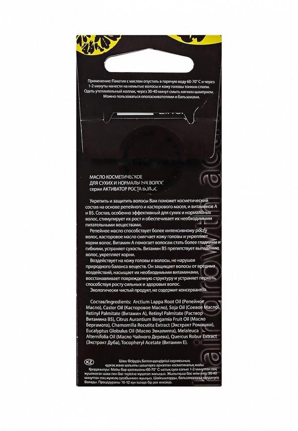 Активатор роста DNC для сухих и нормальных волос, 3х15 мл