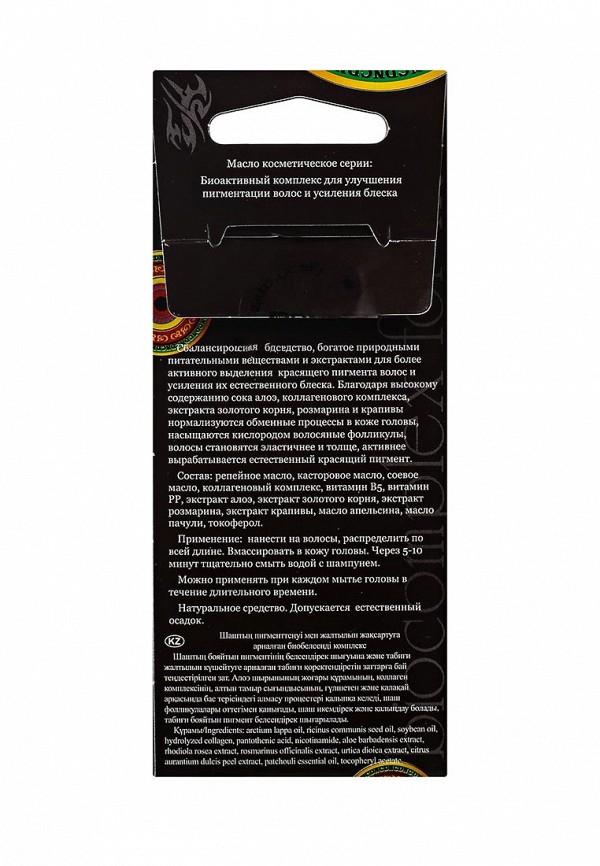 Набор для ухода за волосами DNC для улучшения пигментации и блеска, 3 х 15 мл