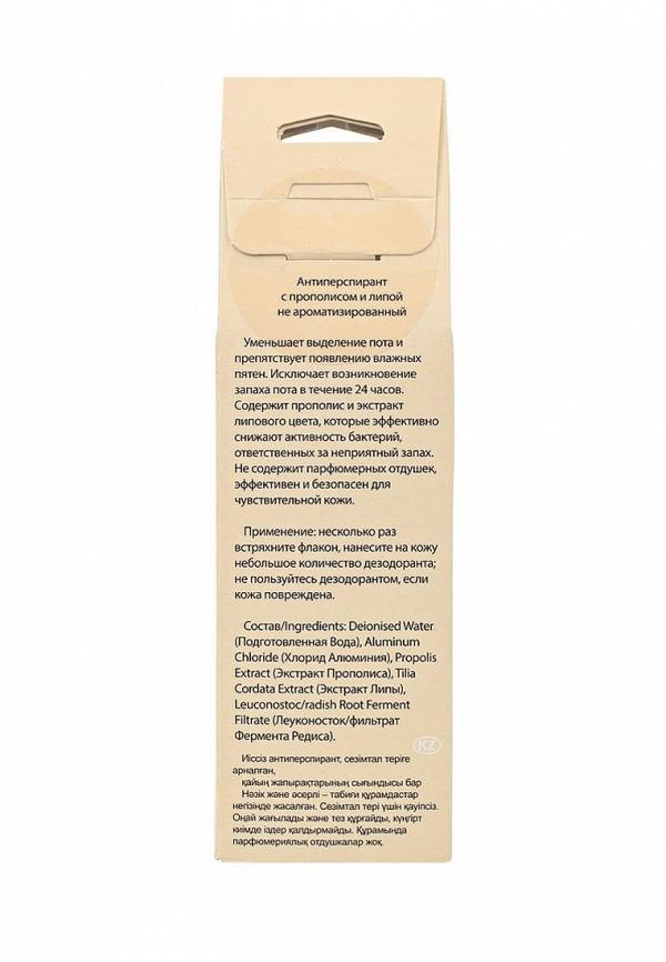 Дезодорант DNC прополис и липа 50 мл