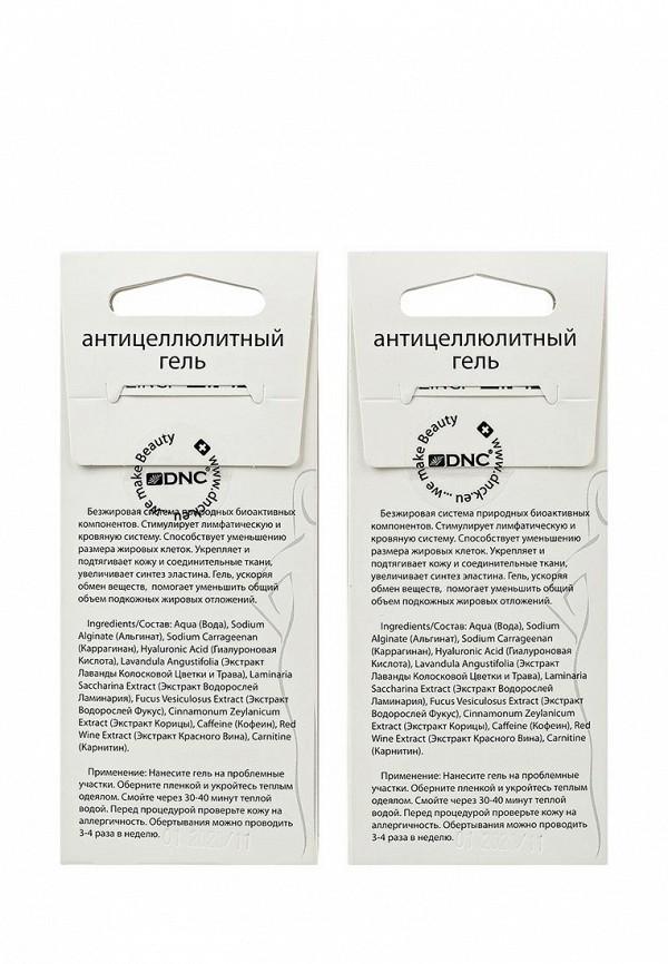 Гель DNC Против целлюлита для обертываний, антицеллюлитный гель,  из 2 шт, 45 мл