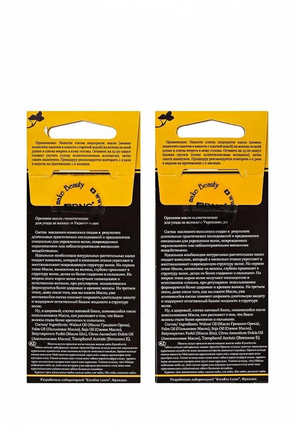 Масло DNC ореховое для волос (укрепляющее),  из 2 шт 3*15 г