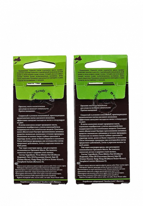 Масло DNC ореховое для волос питатательное,  из 2 шт 3*15 мл