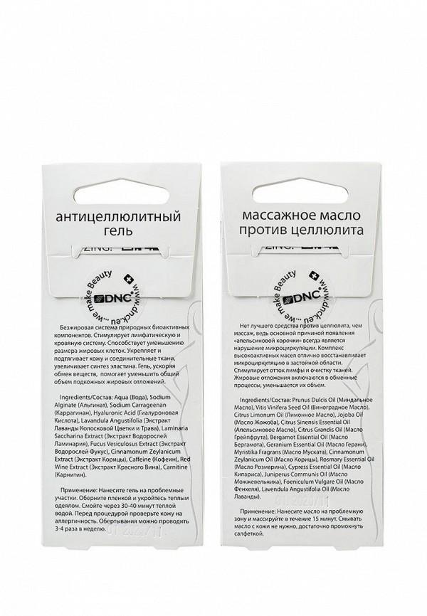 Набор DNC против целлюлита (гель, масло массажное и моделирующее обертывание)