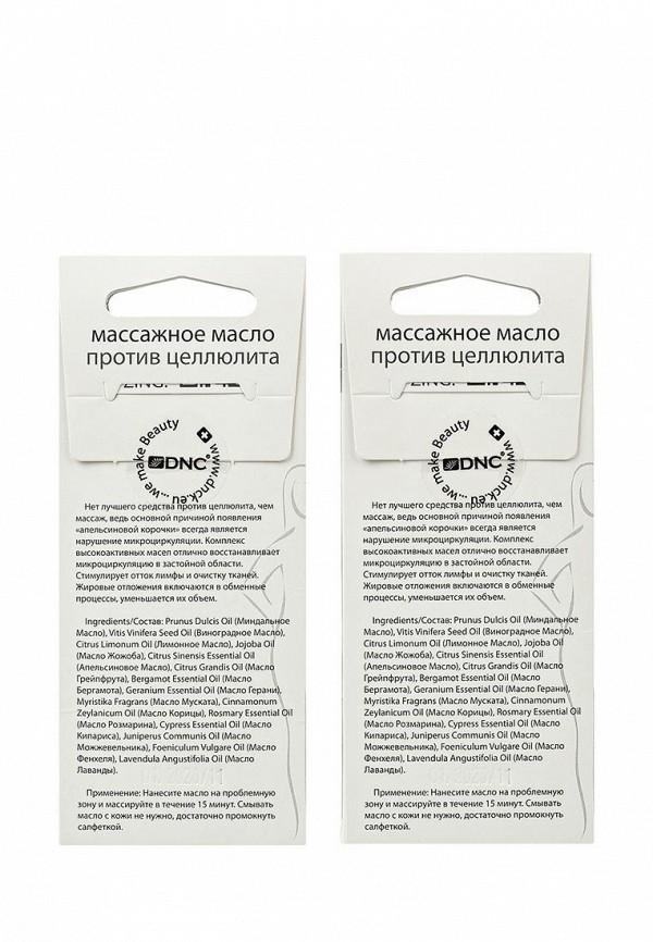 Набор для ухода за телом DNC Против целлюлита масло массажное,  из 2 шт, 45 мл