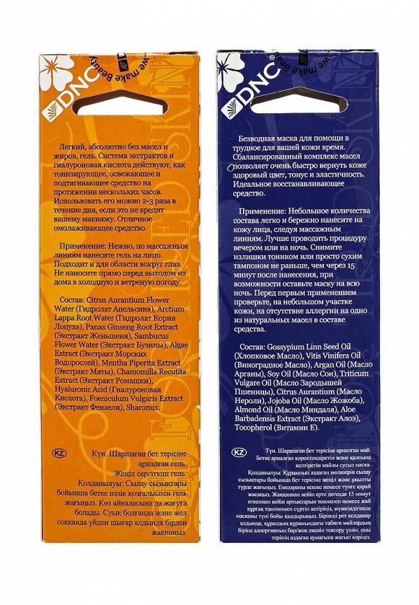 Дополнительный уход DNC для ухода за кожей лица: Гиалуроновый гель День и Масло Ночь , 10 мл х2